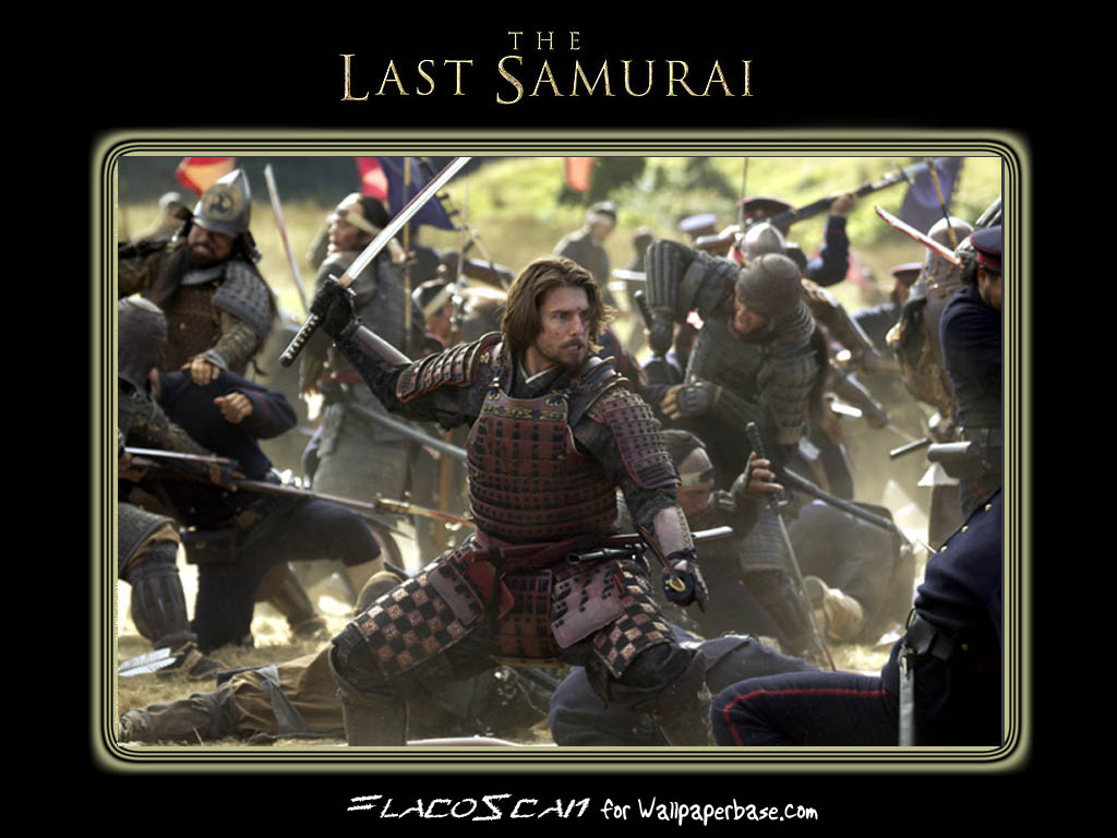 The last samurai 4