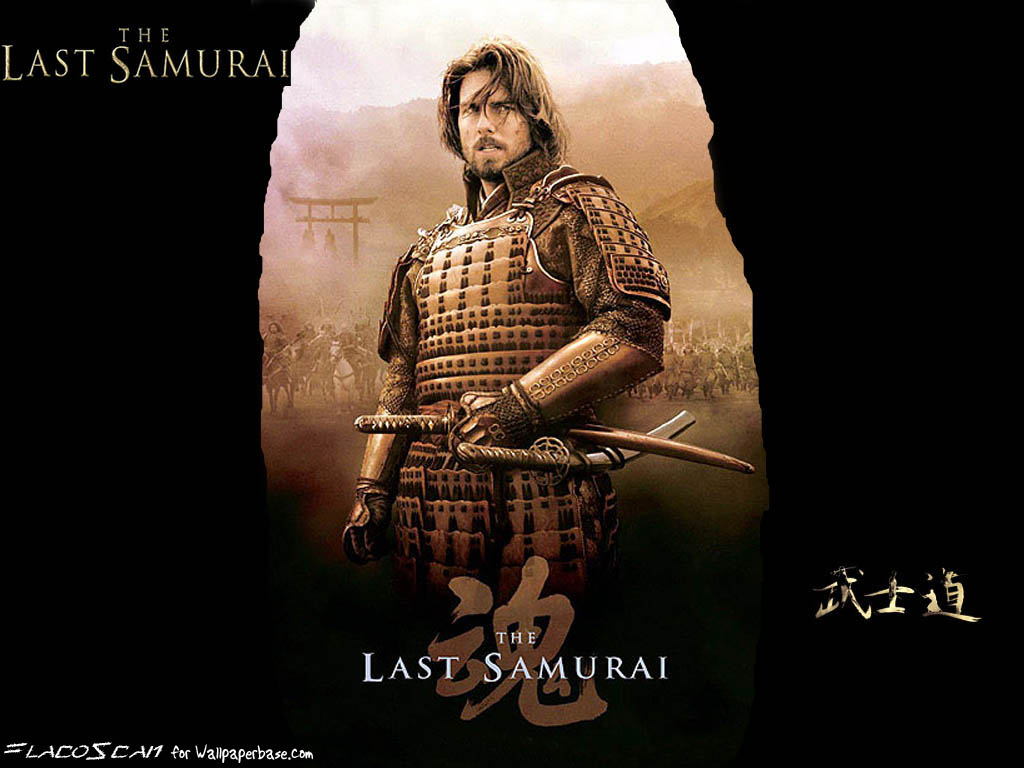 The last samurai 5