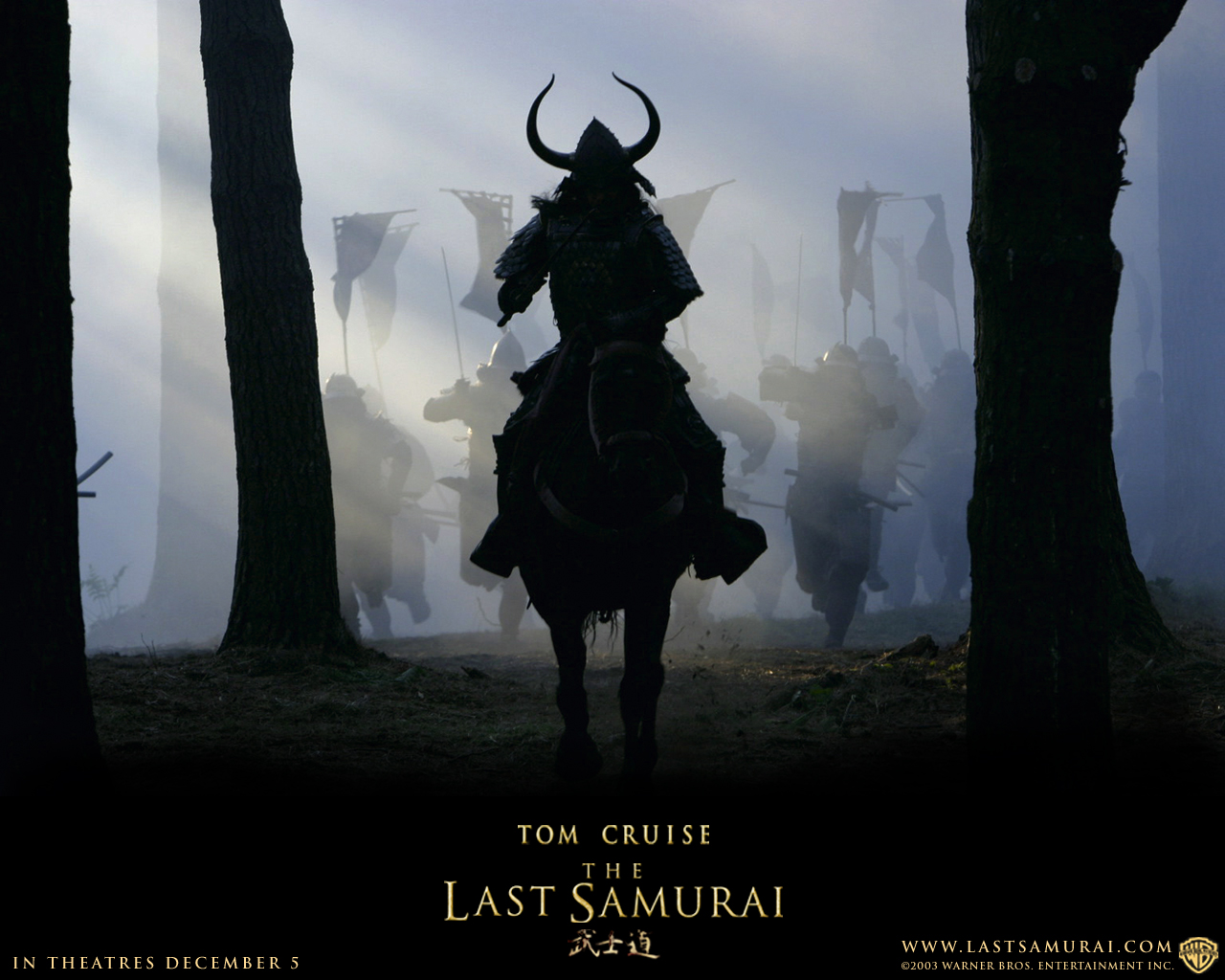 The last samurai 9